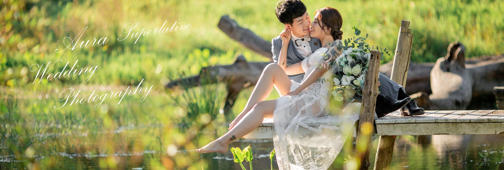 婚紗攝影作品 - 韋迪/孟賢